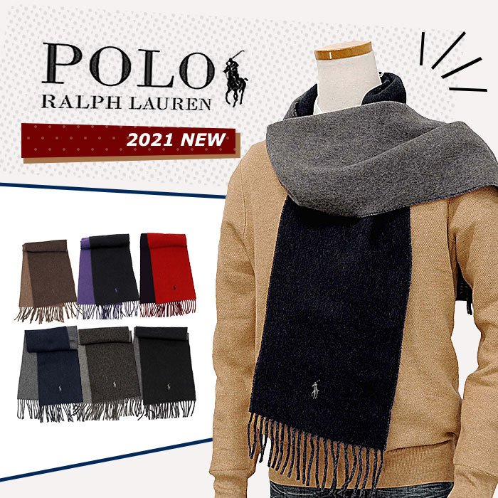 ポロ ラルフローレン マフラー 2020年秋冬新作 クラシック リバーシブル イタリア製 メンズ レディース プレゼント ブランド POLO Ralph Lauren #pc0455|yumesse