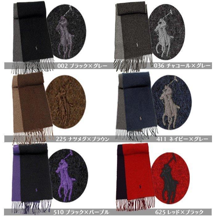 ポロ ラルフローレン マフラー 2020年秋冬新作 クラシック リバーシブル イタリア製 メンズ レディース プレゼント ブランド POLO Ralph Lauren #pc0455|yumesse|03