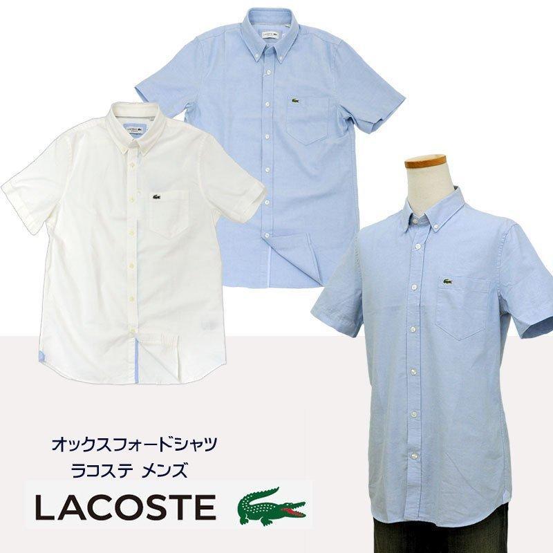 ラコステ シャツ 半袖 メンズ オックスフォードシャツ  カジュアルシャツ ブランド 2021年 春 大きいサイズ LACOSTE  #la-ch4975-51|yumesse|02