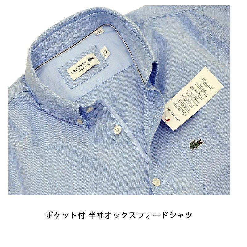 ラコステ シャツ 半袖 メンズ オックスフォードシャツ  カジュアルシャツ ブランド 2021年 春 大きいサイズ LACOSTE  #la-ch4975-51|yumesse|12