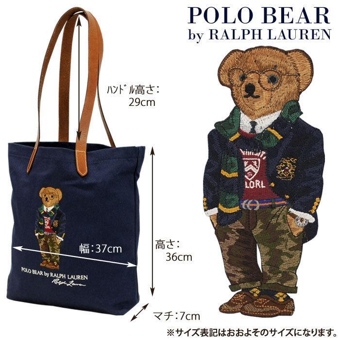 ポロラルフローレン ポロベア トートバッグ レディース メンズ A4 ブランド おしゃれ クマ 熊 POLO Ralph Lauren #rl-405819539 yumesse 06