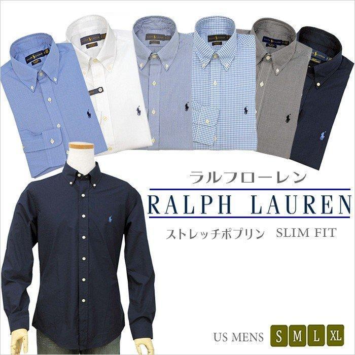 ポロラルフローレン シャツ 長袖 メンズ  おしゃれ ブランド カジュアル 大きいサイズ  POLO Ralph Lauren  #rl-710705269|yumesse|02