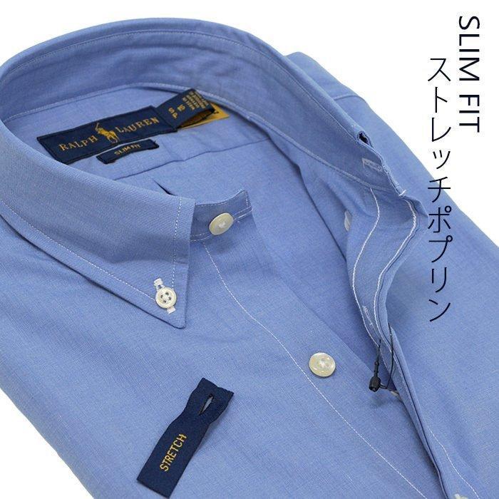 ポロラルフローレン シャツ 長袖 メンズ  おしゃれ ブランド カジュアル 大きいサイズ  POLO Ralph Lauren  #rl-710705269|yumesse|18