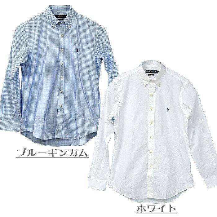 ポロラルフローレン シャツ 長袖 メンズ  おしゃれ ブランド カジュアル 大きいサイズ  POLO Ralph Lauren  #rl-710705269|yumesse|04