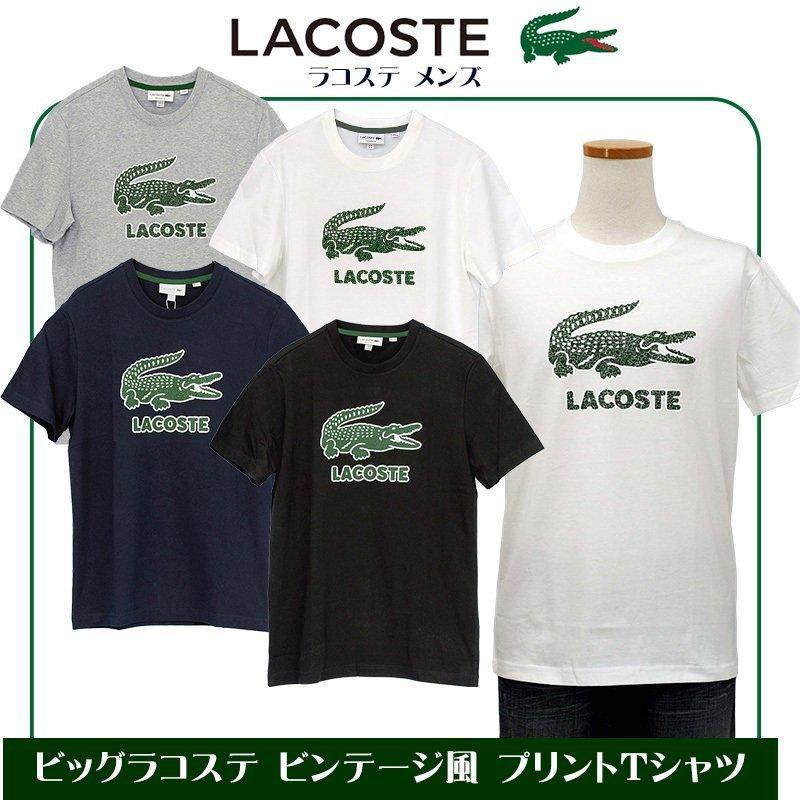 ラコステ Tシャツ メンズ 半袖 ブランド 大きい オシャレ Lacoste 綿100% 父の日 プレゼント カットソー XXL #th-0063-51|yumesse|02