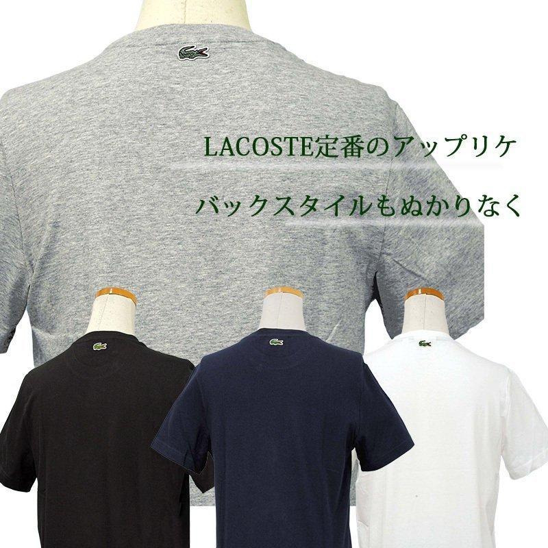 ラコステ Tシャツ メンズ 半袖 ブランド 大きい オシャレ Lacoste 綿100% 父の日 プレゼント カットソー XXL #th-0063-51|yumesse|11