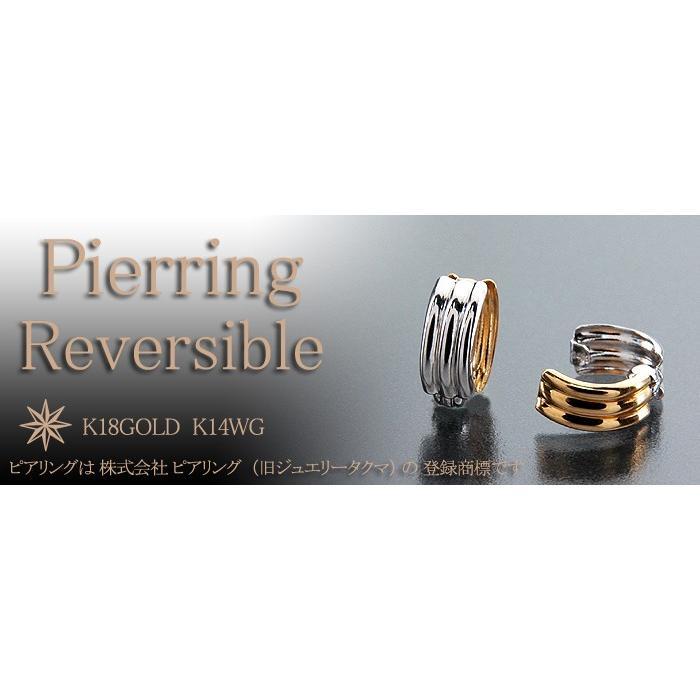 ピアリング 耳が痛くなりにくい ピアス風 イヤリング リバーシブル 小さいシンプル波型タイプ K18(ゴールド) &K14WG(ホワイトゴールド)|yumesse