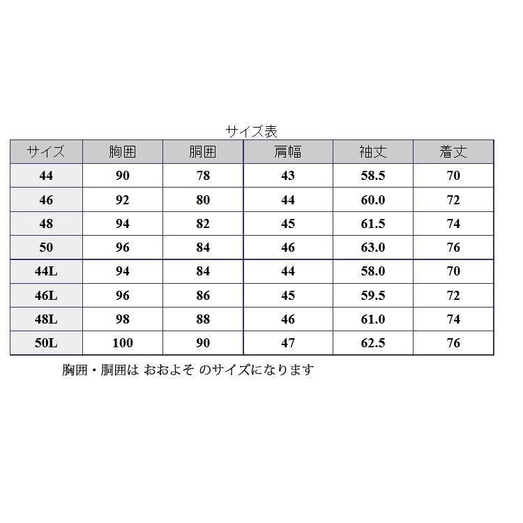 紺ブレザー ビジネスジャケット メンズ  シングル アンジェリコ3つボタン段返り 背抜き 紺ブレ 04043|yumesse|05