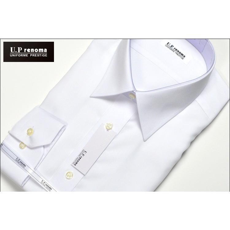 レノマ ワイシャツ カッターシャツ メンズ 長袖 ビジネス形態安定 白 綿100% ged-100(U.P renoma)|yumesse