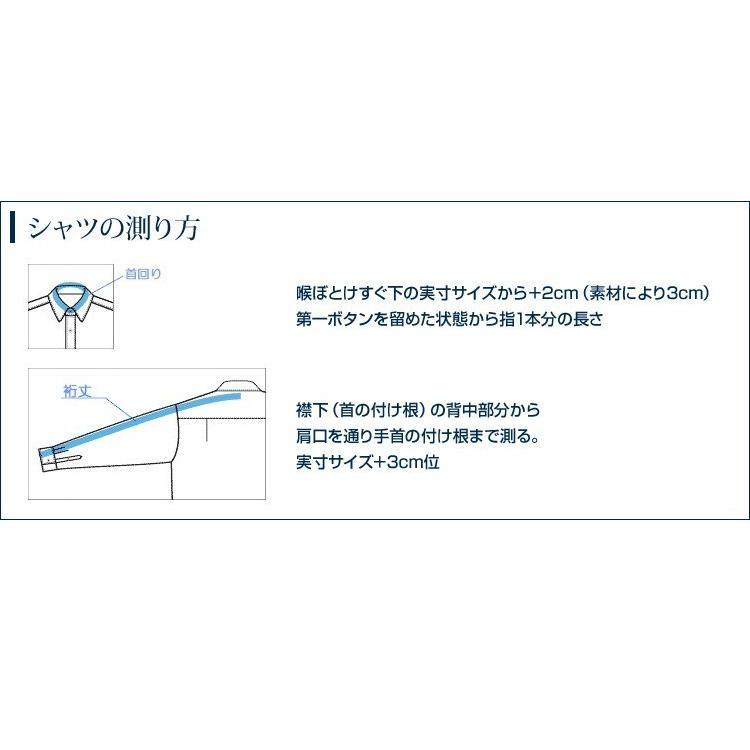 レノマ ワイシャツ カッターシャツ メンズ 長袖 ビジネス形態安定 白 綿100% ged-100(U.P renoma)|yumesse|05