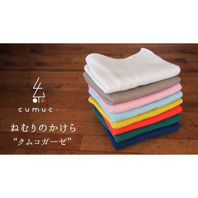 cumuco クムコ 和晒 ガーゼ ハンカチ 25×25cm 綿100% 日本製 無地 シンプル カラフル 三河木綿 選べる8色|yumesse|06