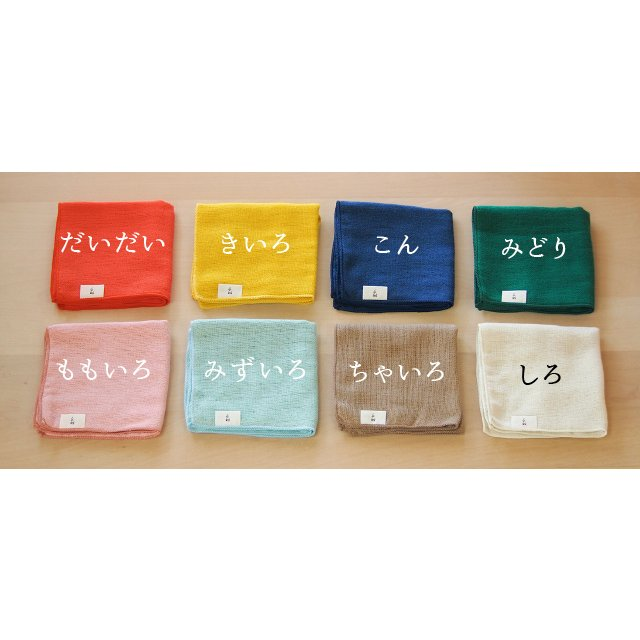 cumuco クムコ 和晒 ガーゼ ハンカチ 25×25cm 綿100% 日本製 無地 シンプル カラフル 三河木綿 選べる8色|yumesse|07