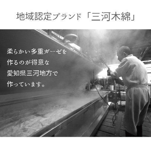 cumuco クムコ 和晒 ガーゼ ハンカチ 25×25cm 綿100% 日本製 無地 シンプル カラフル 三河木綿 選べる8色|yumesse|08