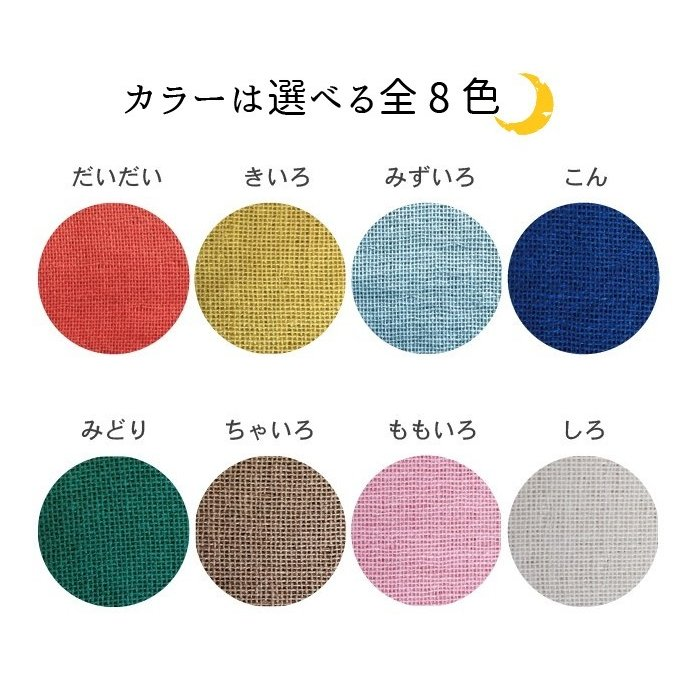 cumuco クムコ 和晒 ガーゼ ハンカチ 25×25cm 綿100% 日本製 無地 シンプル カラフル 三河木綿 選べる8色|yumesse|09
