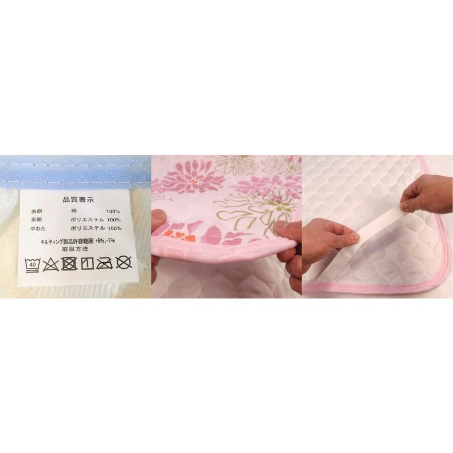 敷きパッド シングル 100×205cm 二重ガーゼ シングルサイズ 花柄 敷パッド S ガーゼ生地 肌にやさしいガーゼ素材 丸洗いOK ベッドパット yumesse 03