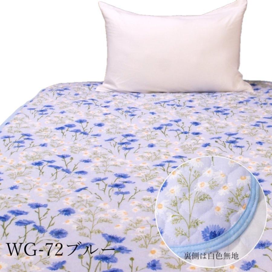 敷きパッド シングル 100×205cm 二重ガーゼ シングルサイズ 花柄 敷パッド S ガーゼ生地 肌にやさしいガーゼ素材 丸洗いOK ベッドパット yumesse 04