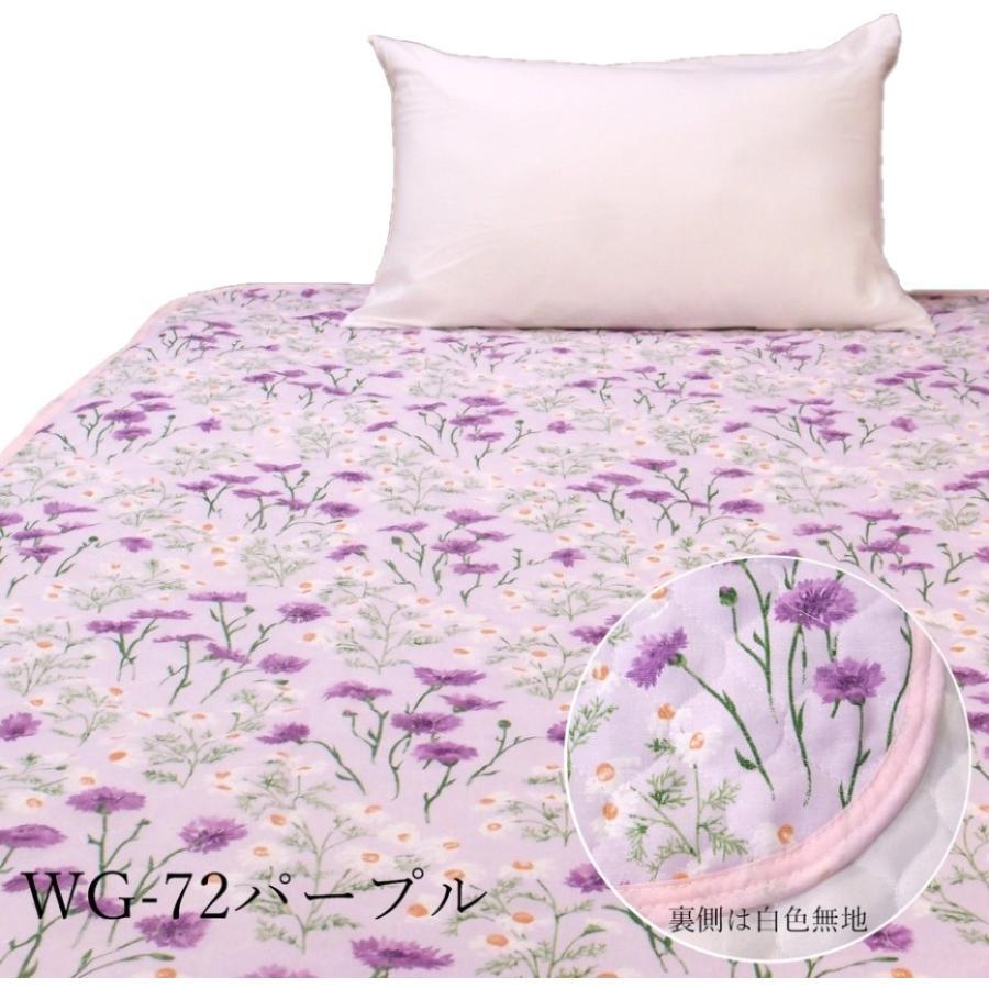 敷きパッド シングル 100×205cm 二重ガーゼ シングルサイズ 花柄 敷パッド S ガーゼ生地 肌にやさしいガーゼ素材 丸洗いOK ベッドパット yumesse 19