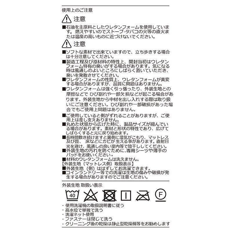 西川 マットレス シングル 敷布団 スヤラ SUYARA 敷き布団 丸巻き 97×200×9cm 健康寝具 健康敷き布団 点で支える 腰痛 体圧分散 敷きふとん 高反発|yumesse|21
