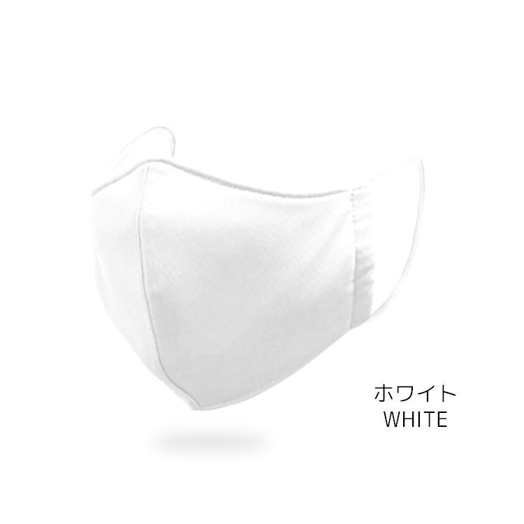 洗えるマスク 抗ウイルス 抗菌加工 吸汗速乾 3層布製 4色(白、黒、グレー、ネイビー)から選べる3枚組 花粉99%カット メンズ レディース|yumesse|05