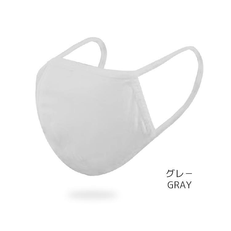 子供用 接触冷感 マスク ひんやり夏用 クール 洗える 抗ウイルス 抗菌加工 4色(白、黒、グレー、ネイビー)から選べる3枚組|yumesse|09