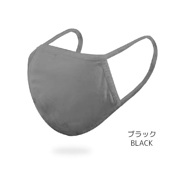 ひんやり 接触冷感 マスク 夏用 洗える 抗ウイルス 抗菌加工 4色(白、黒、グレー、ネイビー)から選べる3枚組 大人用 子供用|yumesse|11