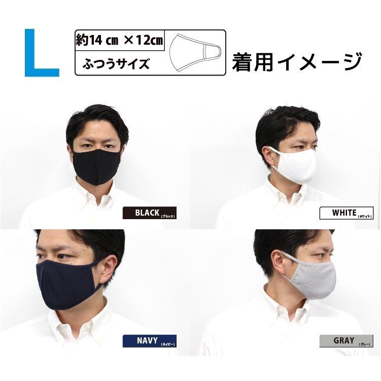 ひんやり 接触冷感 マスク 夏用 洗える 抗ウイルス 抗菌加工 4色(白、黒、グレー、ネイビー)から選べる3枚組 大人用 子供用|yumesse|05