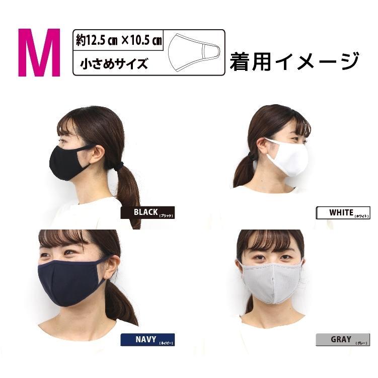 ひんやり 接触冷感 マスク 夏用 洗える 抗ウイルス 抗菌加工 4色(白、黒、グレー、ネイビー)から選べる3枚組 大人用 子供用|yumesse|06