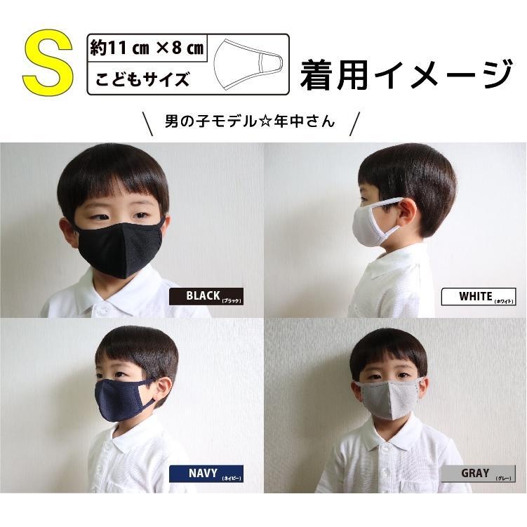 ひんやり 接触冷感 マスク 夏用 洗える 抗ウイルス 抗菌加工 4色(白、黒、グレー、ネイビー)から選べる3枚組 大人用 子供用|yumesse|07