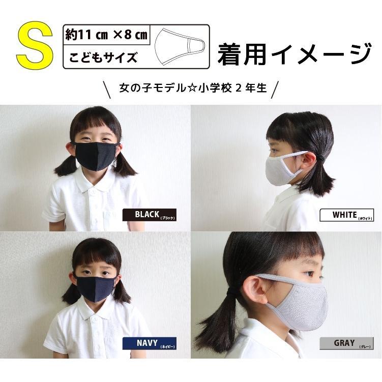 ひんやり 接触冷感 マスク 夏用 洗える 抗ウイルス 抗菌加工 4色(白、黒、グレー、ネイビー)から選べる3枚組 大人用 子供用|yumesse|08