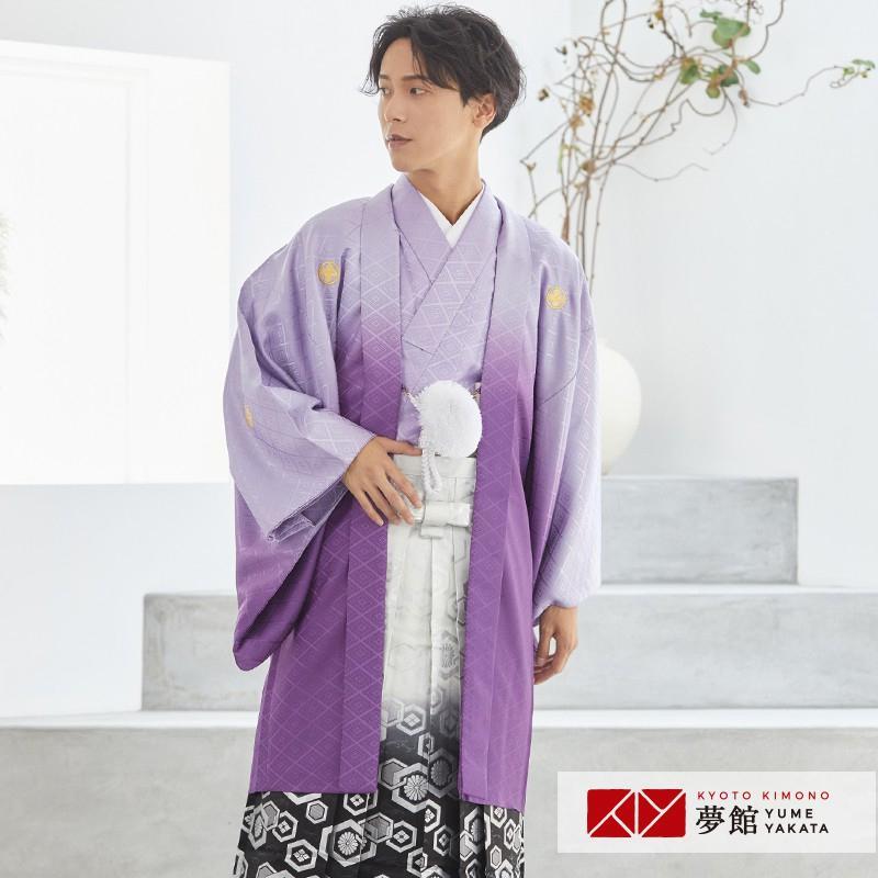 2〜12月利用 紋付 羽織袴 レンタル 結婚式 式典 「Y020-Y165 紫ぼかし紋付×柄袴」|yumeyakata