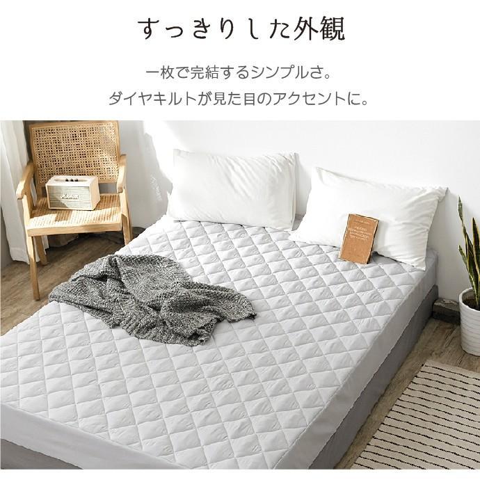 ボックスシーツ シングル ベッドパッド 一体型 ベッドシーツ ワンタッチシーツ 清潔 モノトーン ベッドカバー マットレスカバー オールシーズン 選べる2色 yumeyayumeya 04