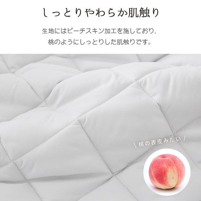 ボックスシーツ シングル ベッドパッド 一体型 ベッドシーツ ワンタッチシーツ 清潔 モノトーン ベッドカバー マットレスカバー オールシーズン 選べる2色 yumeyayumeya 05