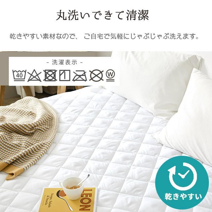 ボックスシーツ シングル ベッドパッド 一体型 ベッドシーツ ワンタッチシーツ 清潔 モノトーン ベッドカバー マットレスカバー オールシーズン 選べる2色 yumeyayumeya 07