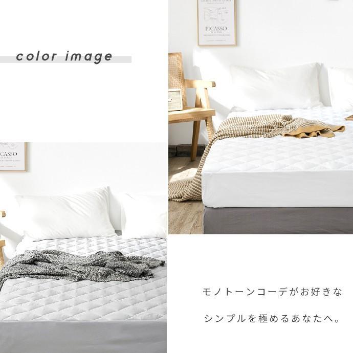 ボックスシーツ シングル ベッドパッド 一体型 ベッドシーツ ワンタッチシーツ 清潔 モノトーン ベッドカバー マットレスカバー オールシーズン 選べる2色 yumeyayumeya 08