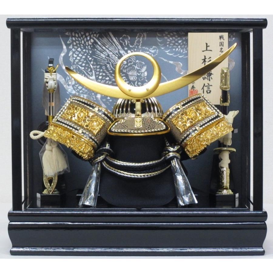 五月人形 兜飾り 木製弓太刀付 間口33×奥行23×高さ30cm YN21382GKC 8号金上杉兜ケース飾り 上杉謙信 海外土産 kabuto-49