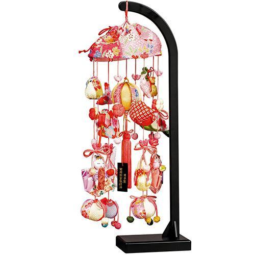 つるし飾り つるし雛 アゲハ蝶(小)桃の節句 スタンド付 66cm 吊るし雛 ひな人形 雛人形 御祝い品