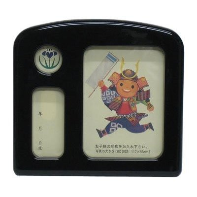 送料無料 五月人形ケース 木製弓太刀付 銀 kabuto (ケース外寸) 12号シルバー上杉兜ケース飾りYN31350GKC 兜飾り 間口43×奥行30×高さ38cm 五月人形 上杉謙信