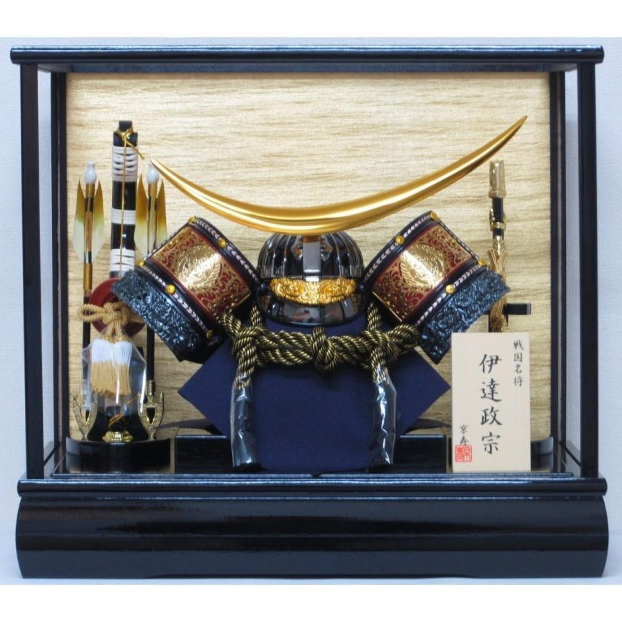 写真立てオルゴール付き 五月人形 43×30×高さ38cm 12号伊達兜ケース飾り YN32728GKC 兜飾り ケース入り 木製弓太刀付 kabuto-49