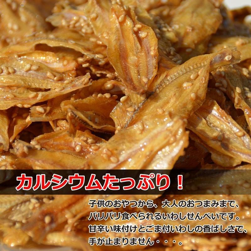 <いわしせんべい172g> 鰯 イワシ カルシウム おやつ おつまみ|yummy39|02