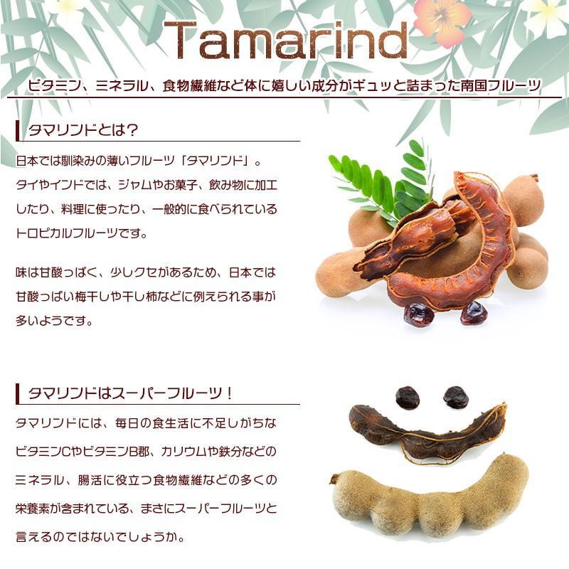 バナナチップス <パッションバナナサンド 200g> タマリンド パッションフルーツ トロピカル ばなな ココナッツオイル|yummy39|05