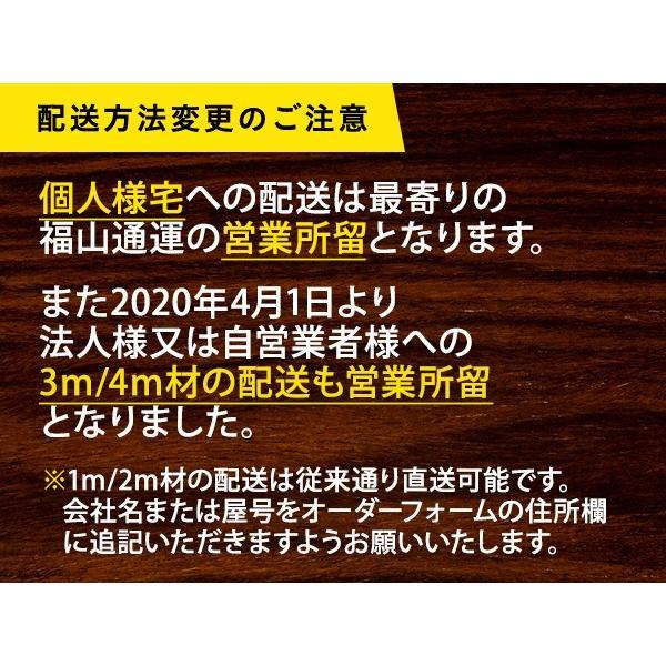 焼杉 磨き 4m×12mm×165mm 10枚(2坪入り) :9001:ゆのき農林業 ...