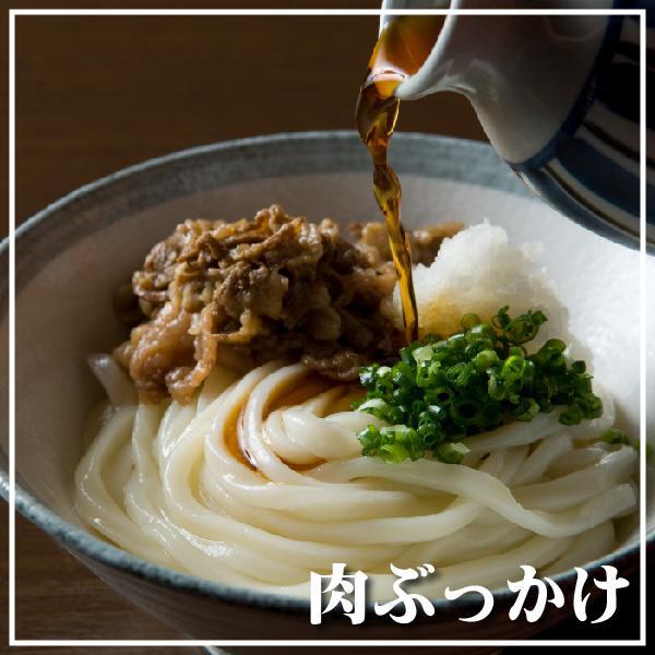 讃岐うどん ギフト 送料無料 20人前 200g×10袋 麺セット|yurakuya-udon|06
