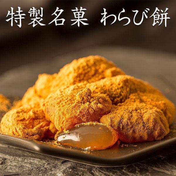 香川の老舗和菓子かねすえ わらび餅 パックタイプ 225g×2袋 お取り寄せ スイーツ|yurakuya-udon