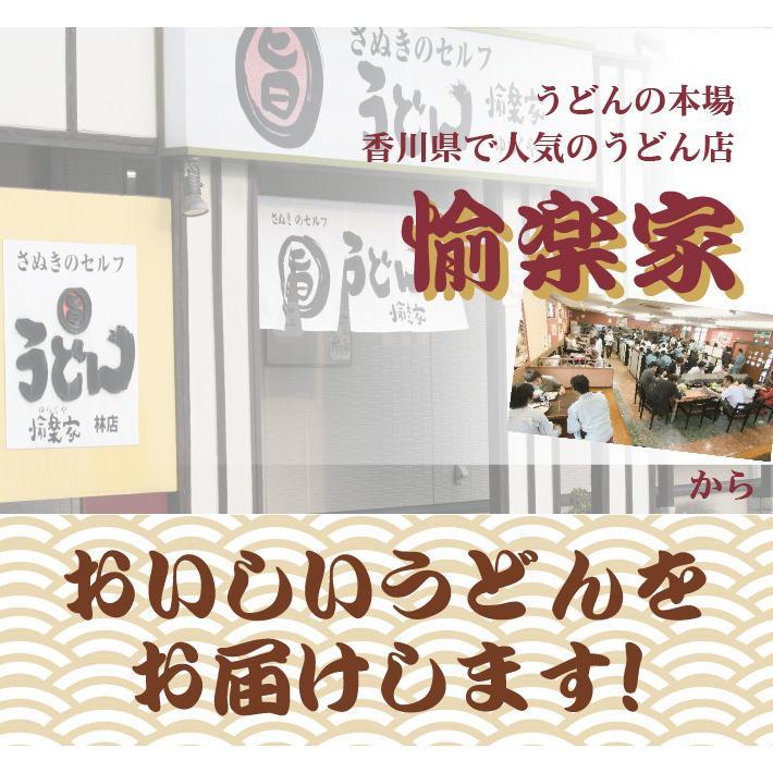 冷凍 生うどん 讃岐うどん 1kg 8玉分 ゆらくや|yurakuya-udon|03