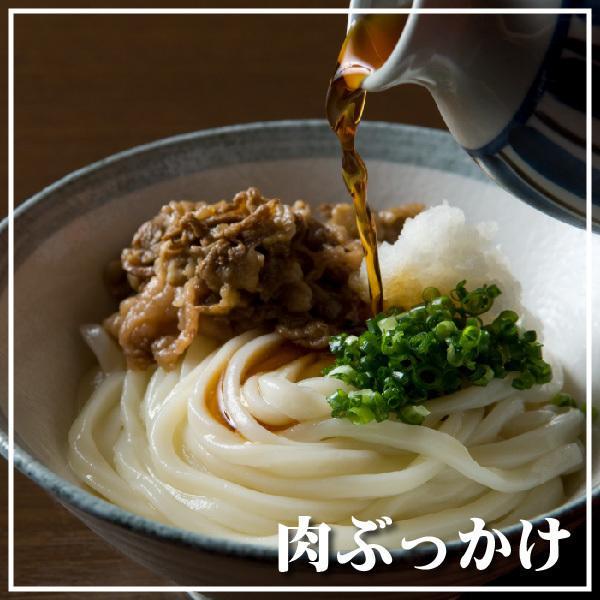 冷凍 生うどん 讃岐うどん 1kg 8玉分 ゆらくや|yurakuya-udon|09