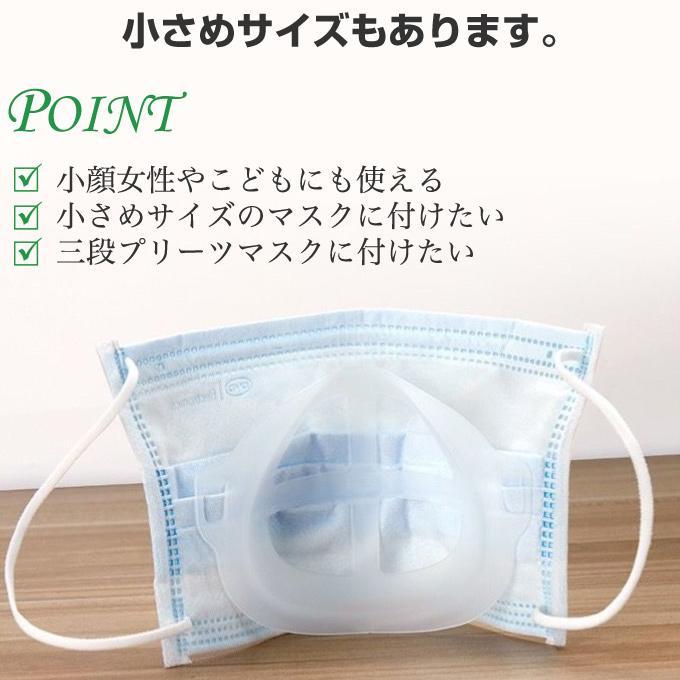 マスクブラケット 3枚セット マスクインナーサポート 洗える 繰り返し使える 息がしやすい 呼吸確保 マスクガード ムレ対策 蒸れ防止 在庫あり 当日出荷|yuria|07