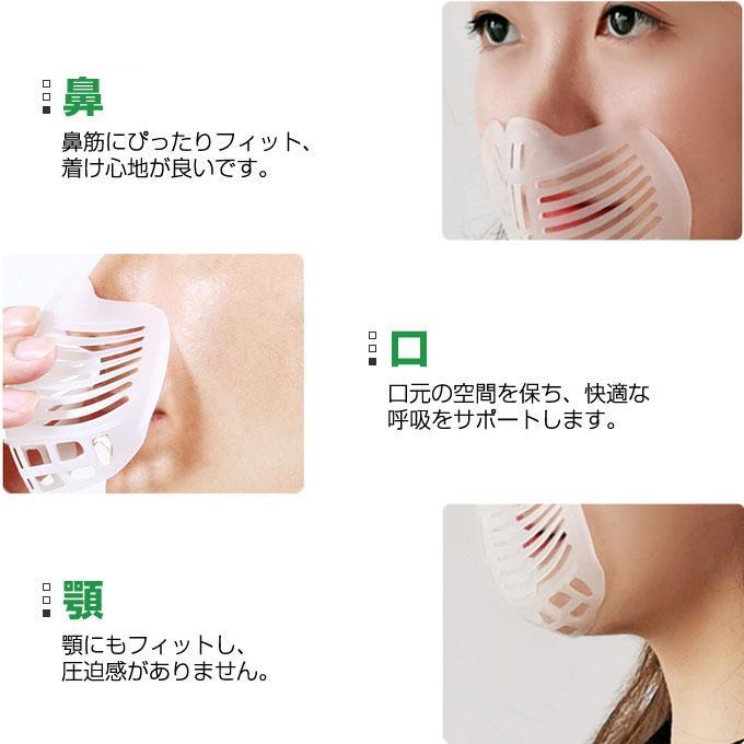 マスクブラケット 3枚セット マスクインナーサポート 洗える 繰り返し使える 息がしやすい 呼吸確保 マスクガード ムレ対策 蒸れ防止 在庫あり 当日出荷|yuria|10