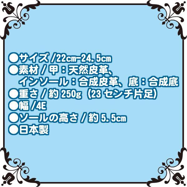 サマーブーツ ショートブーツ 本革 旅行 結婚式 秋 夏 敬老の日 レディース 黒 軽い 仕事 通勤 厚底 履きやすい 痛くない 疲れない 日本製 yuriko matsumoto|yuriko-matsumoto|10