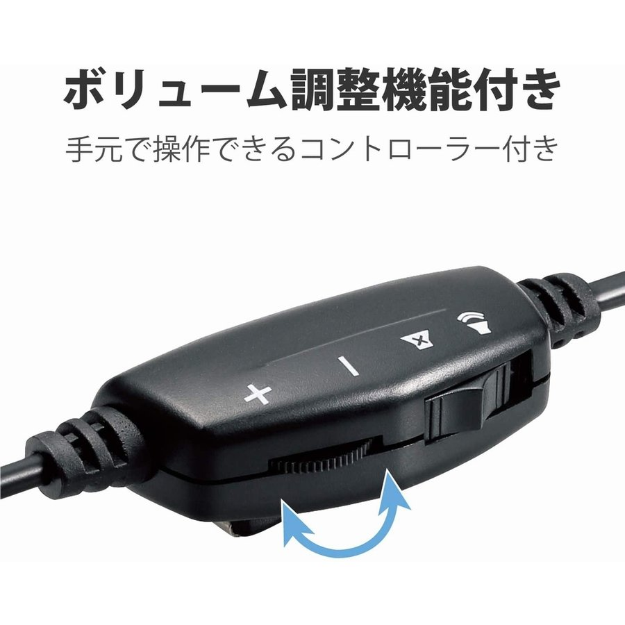 エレコム ヘッドセット Φ30mmドライバー 両耳 4極ミニプラグ+変換ケーブル ブラック ケーブル長180cm HS-102TBK .|yusyo-shopping|03