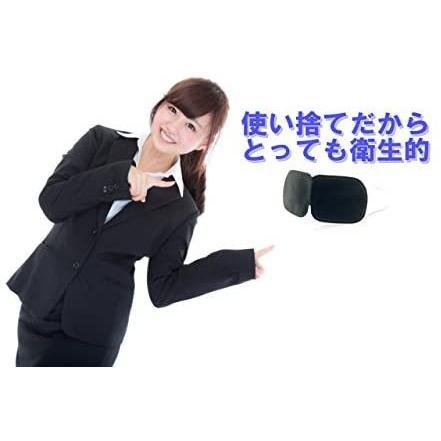 不織布 使い捨て アイマスク 個包装 ブラック 100枚セット|yuta-shop|02